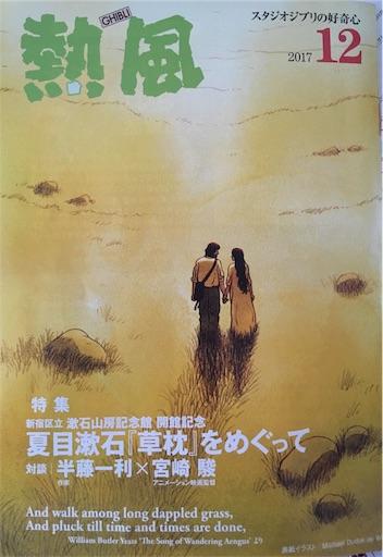 f:id:okazu1ban:20171209082737j:image