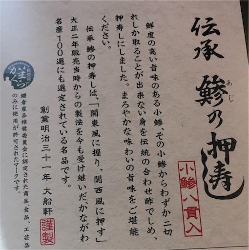 f:id:okazu1ban:20171223134941j:image