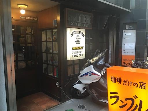 f:id:okazu1ban:20180121094016j:image