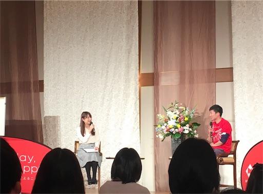f:id:okazu1ban:20180212211504j:image