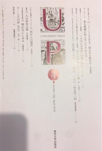f:id:okazu1ban:20180409212020j:image