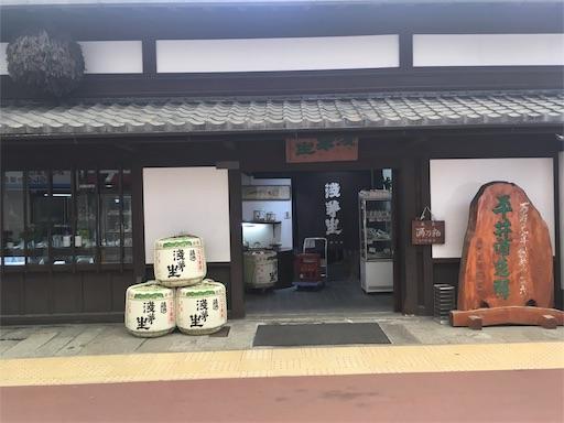 f:id:okazu1ban:20180507094127j:image