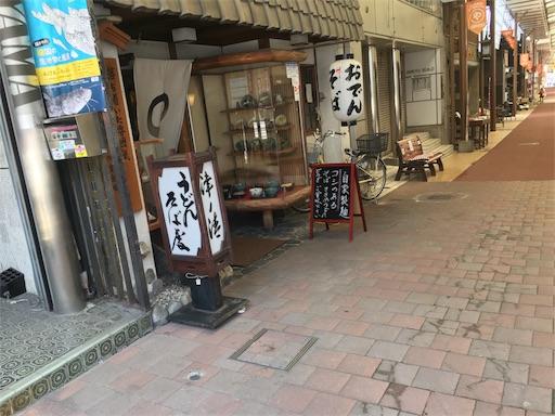 f:id:okazu1ban:20180507094624j:image