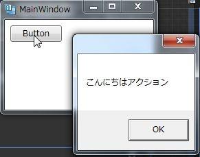 20100823201446