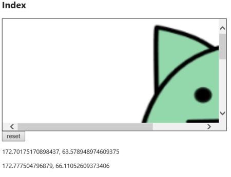 20130130233943