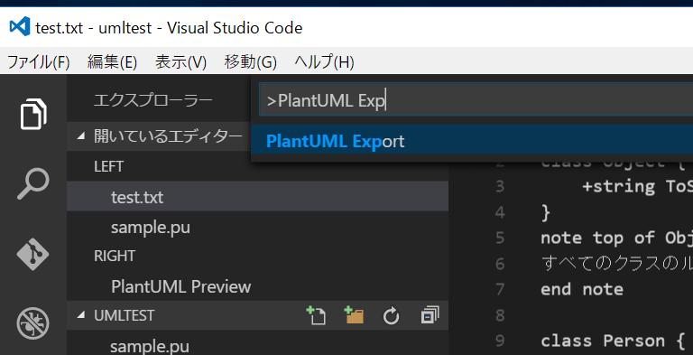 f:id:okazuki:20160831211322p:plain