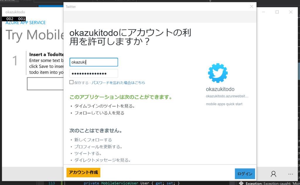f:id:okazuki:20160907210404p:plain