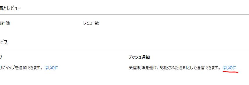 f:id:okazuki:20160910025211p:plain
