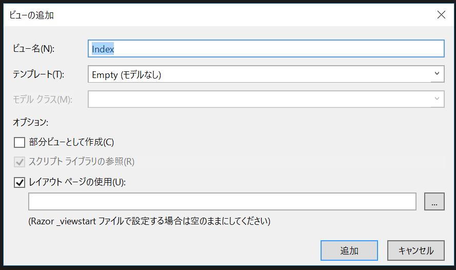 f:id:okazuki:20160917212719p:plain