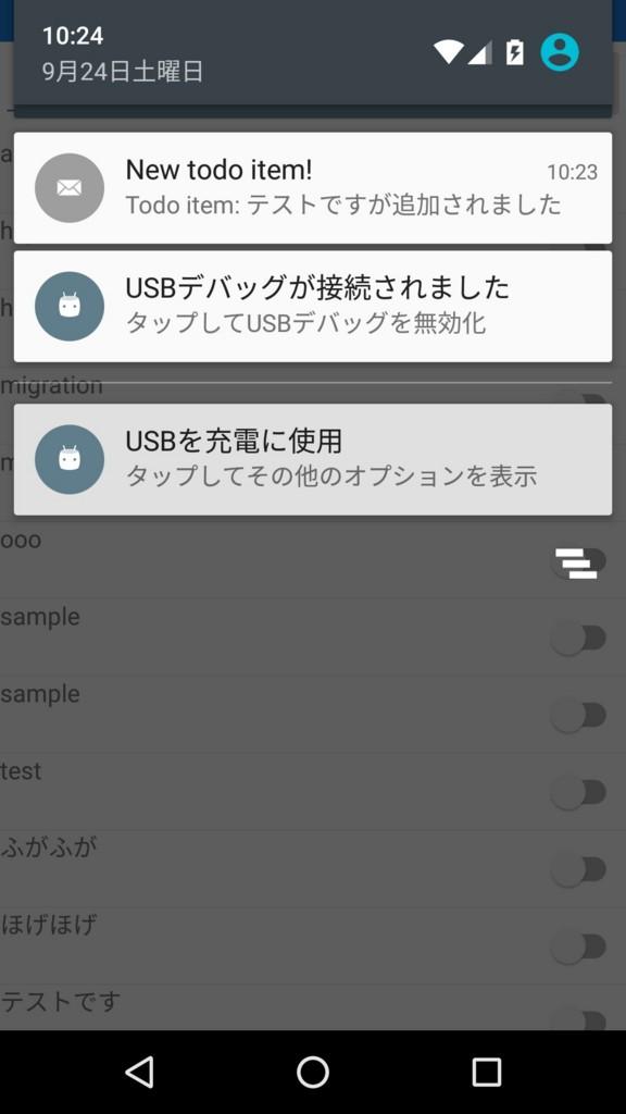 f:id:okazuki:20160924102451j:plain