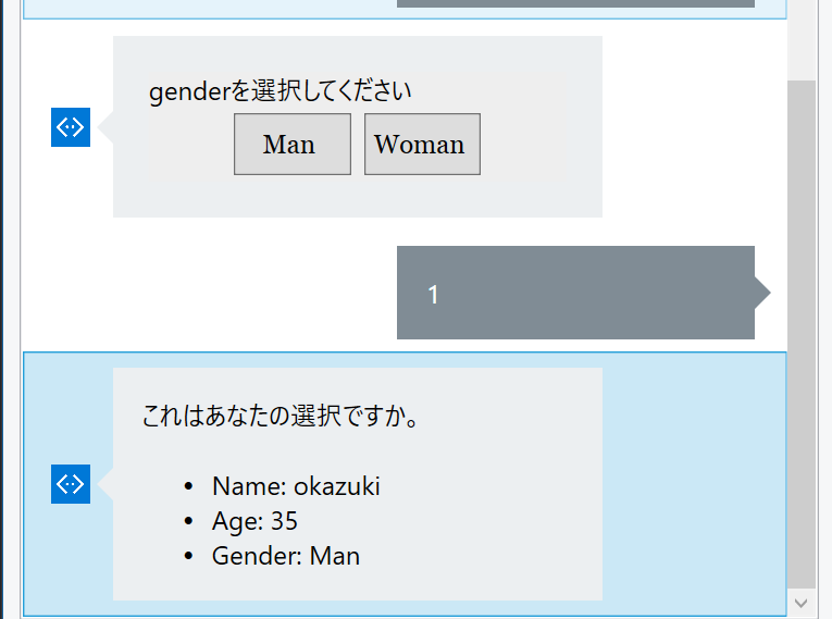 f:id:okazuki:20160927212806p:plain
