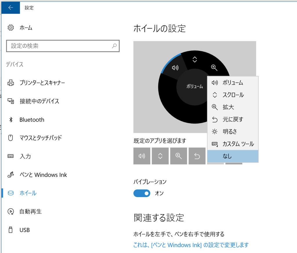 f:id:okazuki:20161111161723p:plain