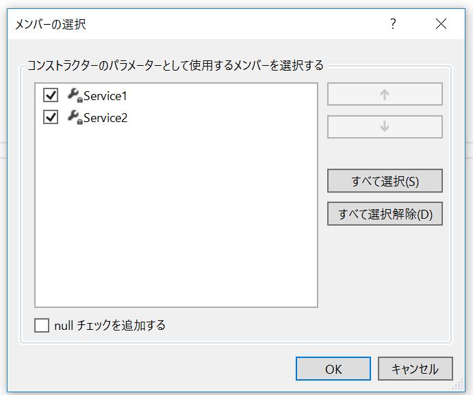f:id:okazuki:20170723170448p:plain