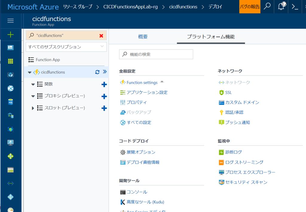 f:id:okazuki:20170813142928p:plain