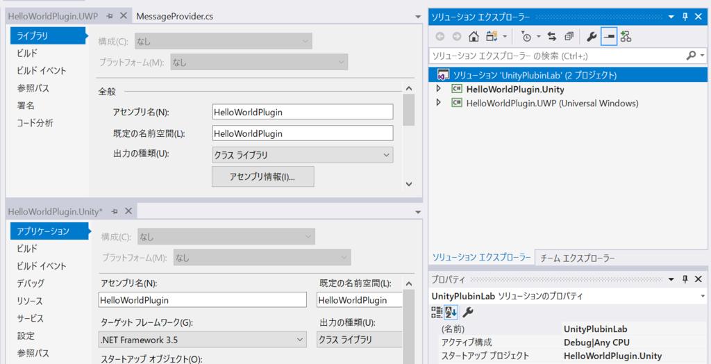 f:id:okazuki:20170817201626p:plain