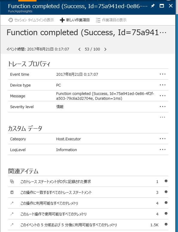 f:id:okazuki:20170821003105p:plain