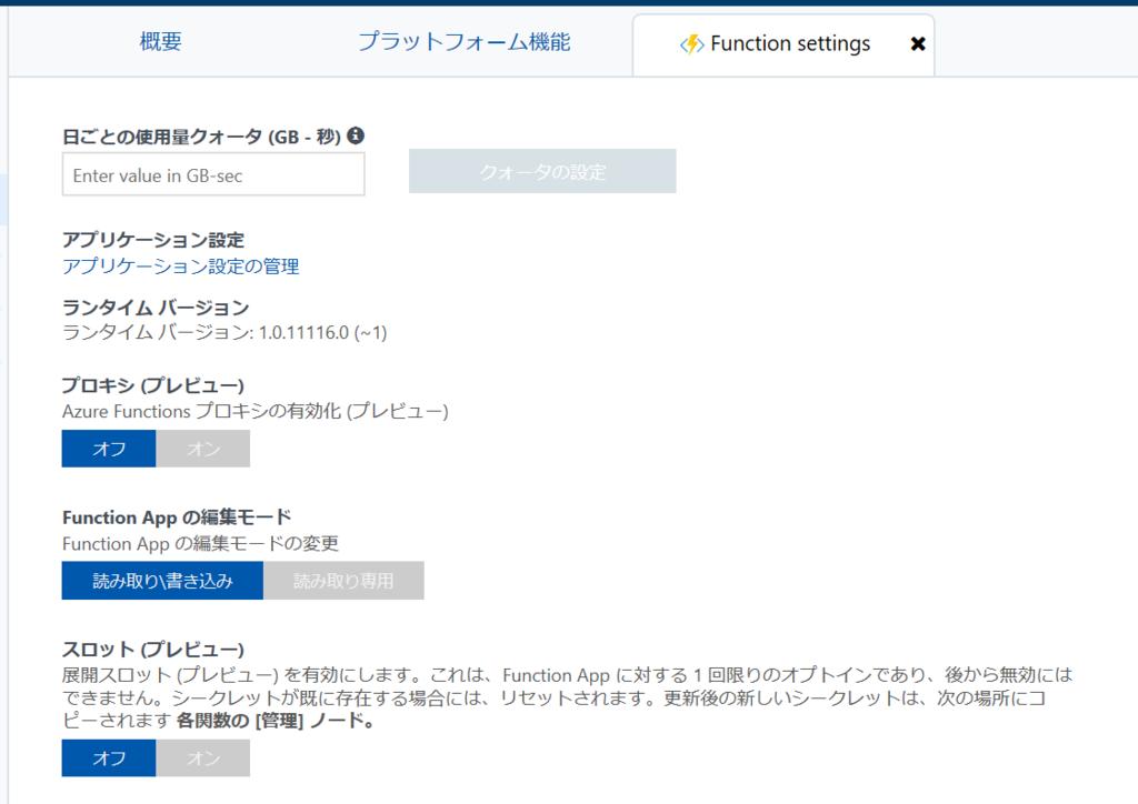 f:id:okazuki:20170821221618p:plain