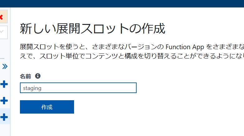 f:id:okazuki:20170821221931p:plain