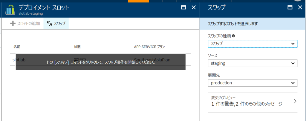 f:id:okazuki:20170821223514p:plain