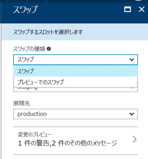 f:id:okazuki:20170821223615p:plain