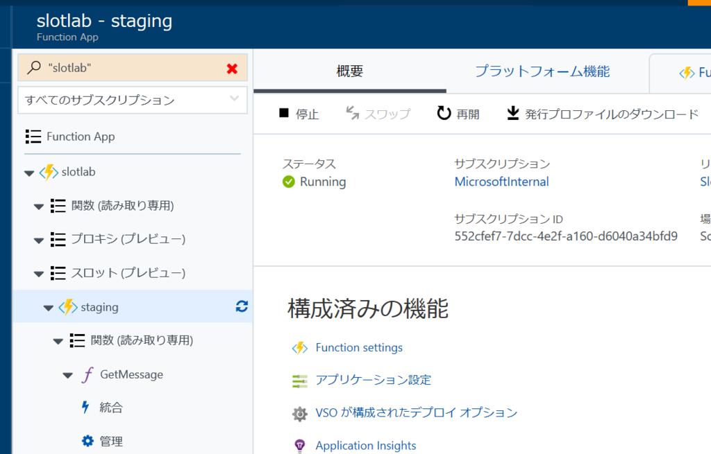 f:id:okazuki:20170821224925p:plain