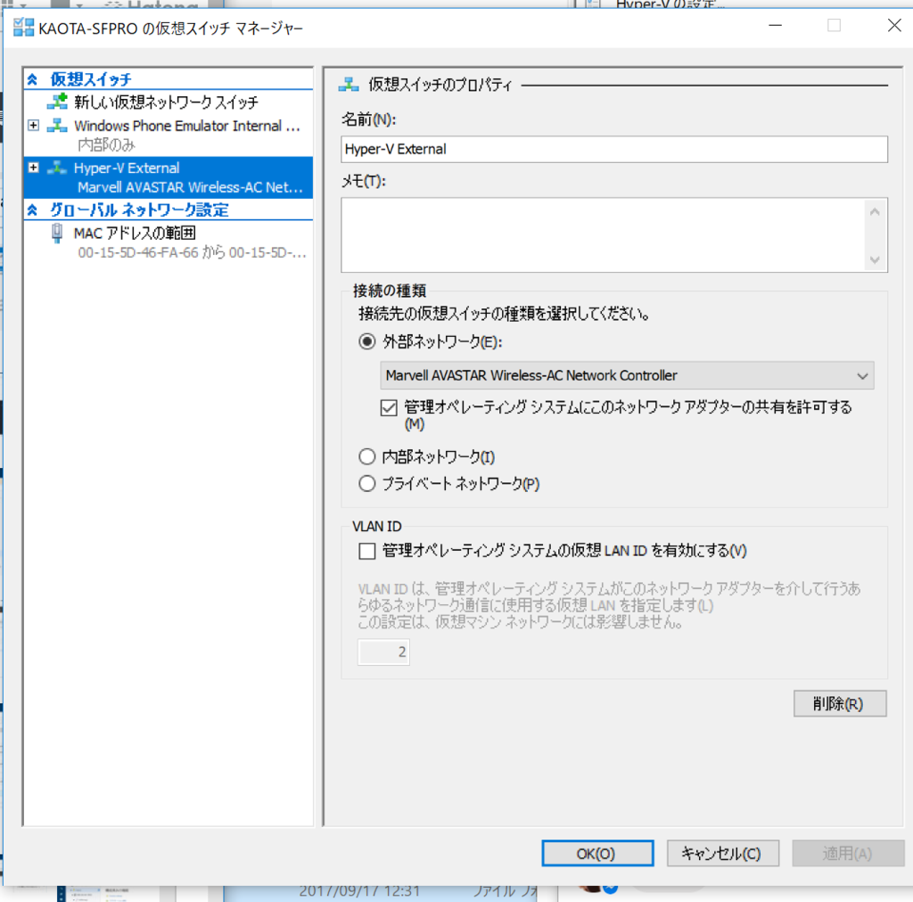 f:id:okazuki:20170917133736p:plain