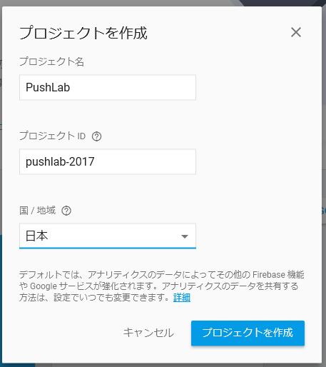 f:id:okazuki:20170918165510p:plain