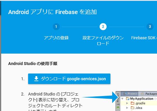 f:id:okazuki:20170918170003p:plain