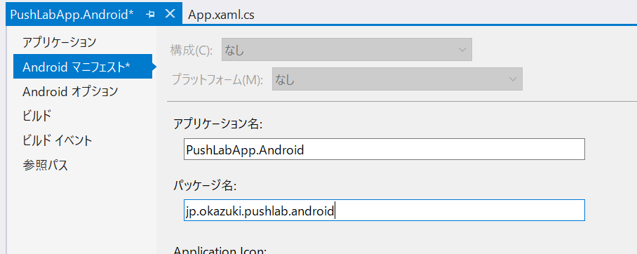 f:id:okazuki:20170918193737p:plain