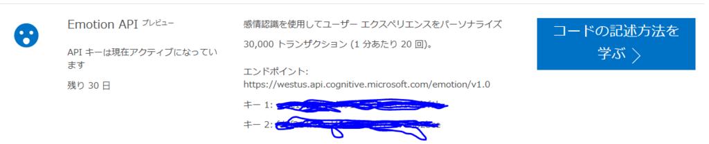 f:id:okazuki:20170920112143p:plain