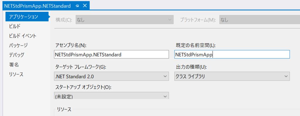 f:id:okazuki:20171003130613p:plain