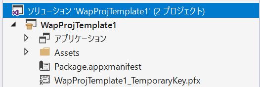 f:id:okazuki:20171014085412p:plain
