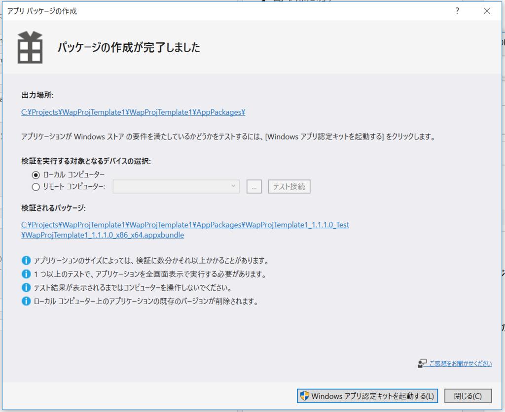 f:id:okazuki:20171014091353p:plain
