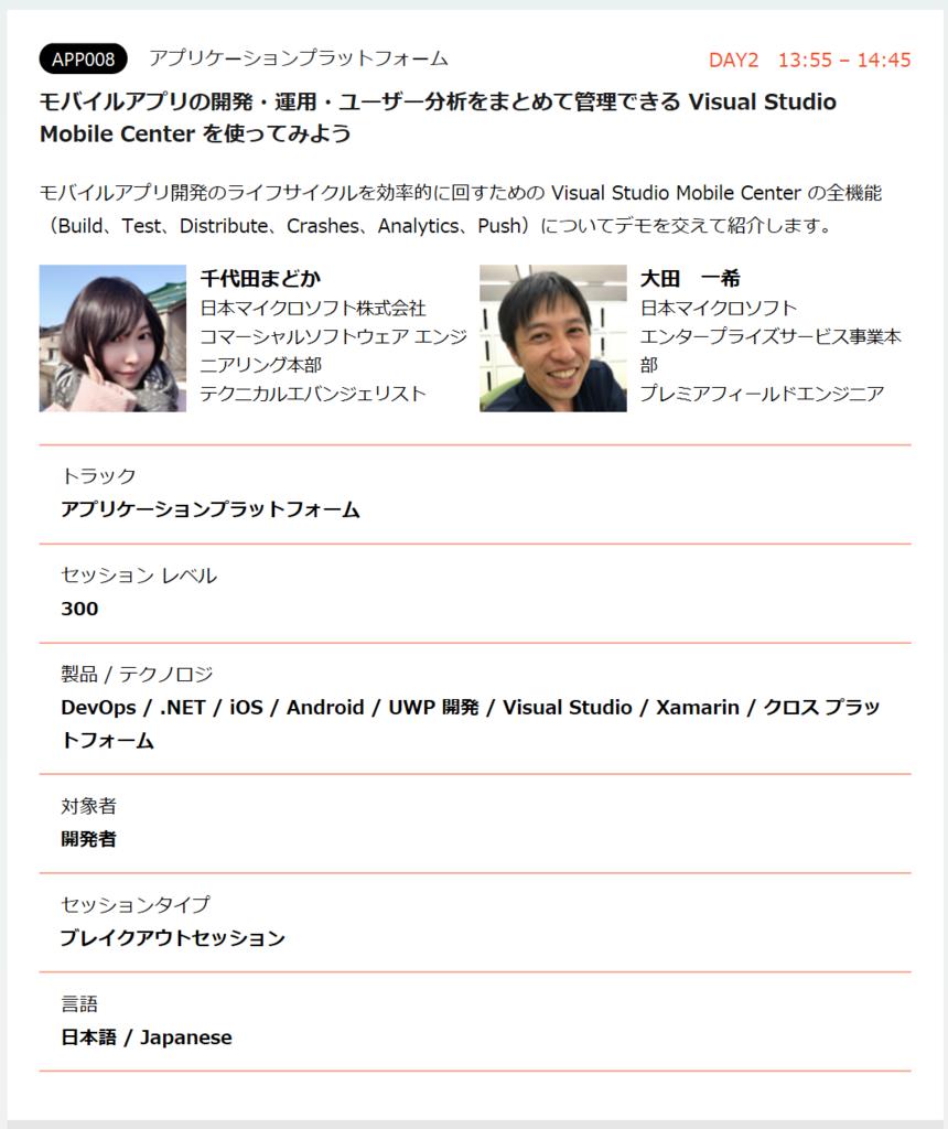 f:id:okazuki:20171109165609p:plain