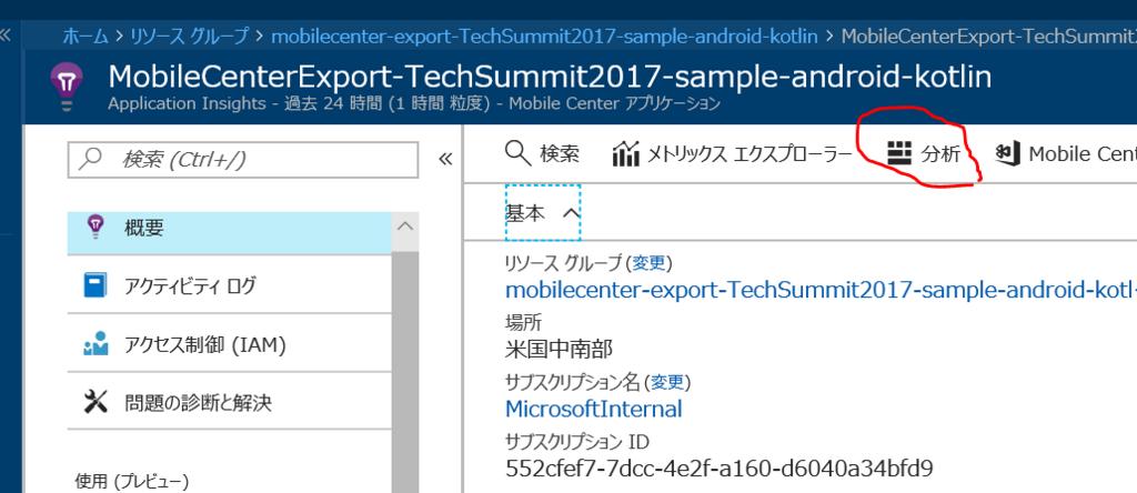 f:id:okazuki:20171110205758p:plain
