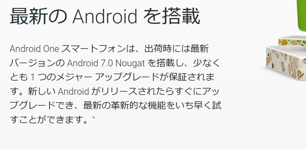 f:id:okazuki:20171202201757p:plain