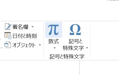 f:id:okazuki:20180114171948p:plain