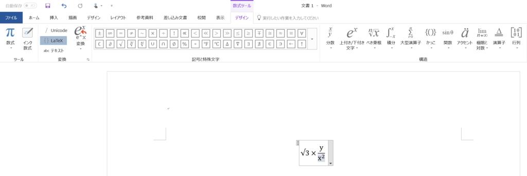 f:id:okazuki:20180114172410p:plain