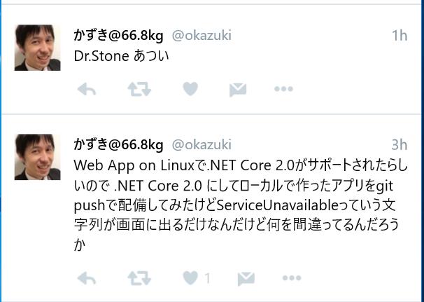 f:id:okazuki:20180206202308p:plain