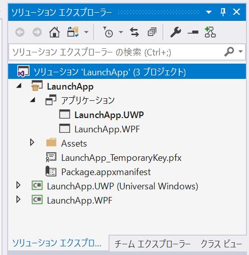 f:id:okazuki:20180209202031p:plain