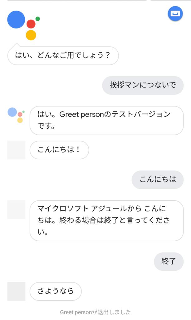 f:id:okazuki:20180225000040p:plain