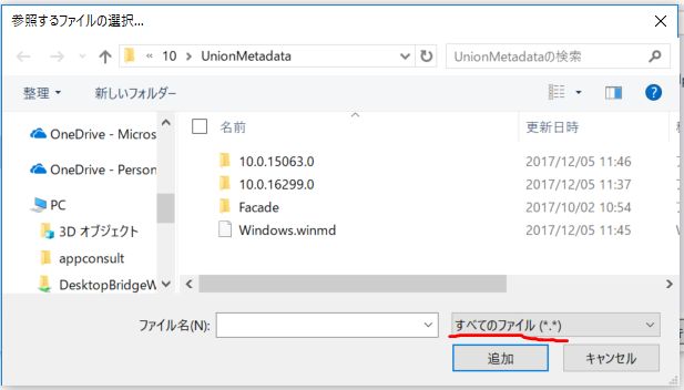 f:id:okazuki:20180329091724p:plain