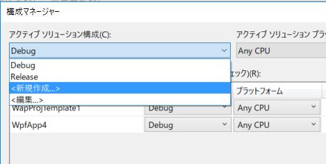 f:id:okazuki:20180329094746p:plain
