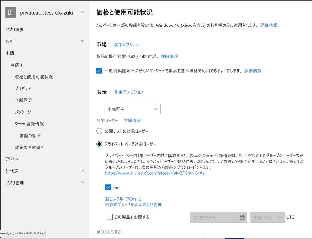 f:id:okazuki:20180329111246p:plain