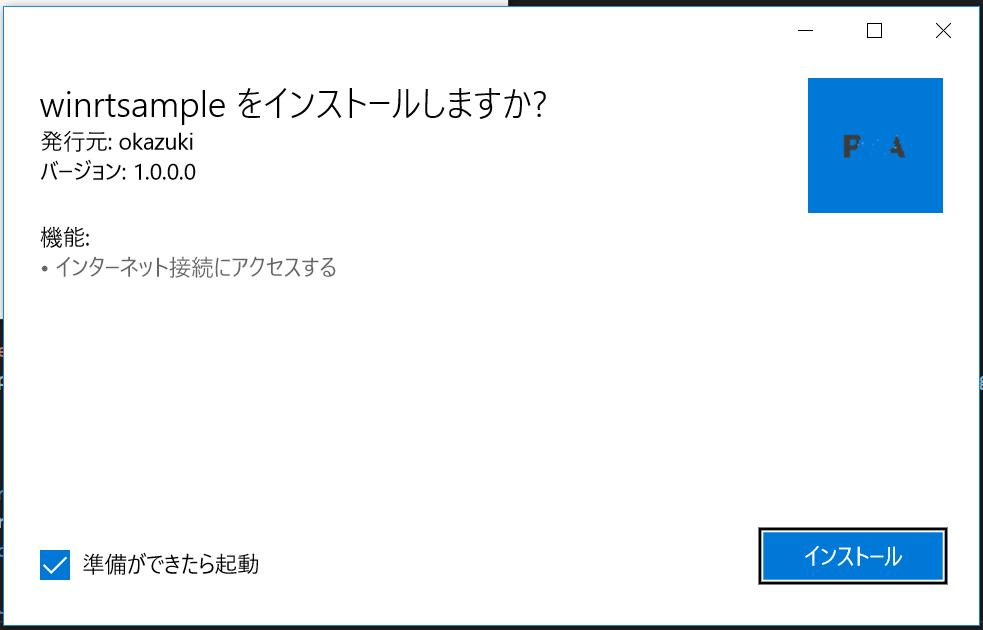 f:id:okazuki:20180417164338p:plain