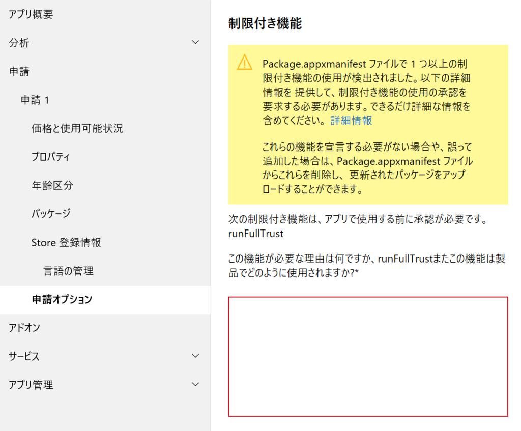 f:id:okazuki:20180521170833p:plain