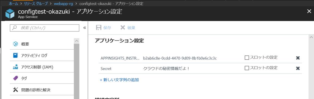 f:id:okazuki:20180629171838p:plain