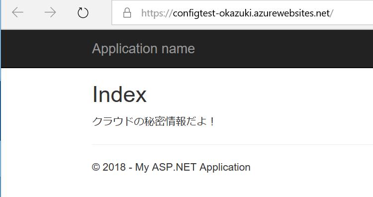 f:id:okazuki:20180629172149p:plain