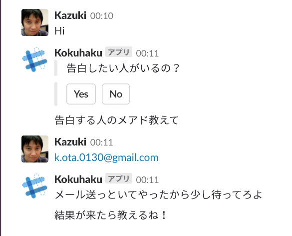 f:id:okazuki:20180707001247p:plain