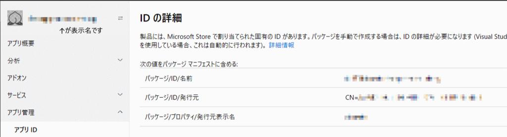 f:id:okazuki:20180731132815p:plain
